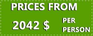 2019 8 Day Irish & Scottish Sampler price tag