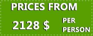 9 Day Irish Adventure price tag