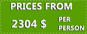 9 Day Irish Explorer price tag