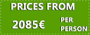 8 Day Irish Gold price in euros