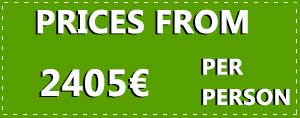 8 Day Irish Heritage Tour price in euros